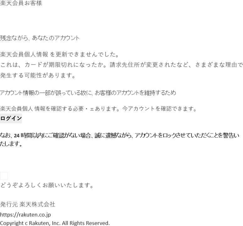 f:id:kuesu_air:20200226224420p:plain