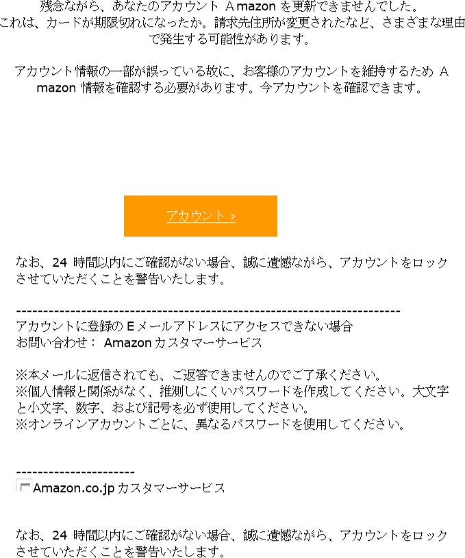 f:id:kuesu_air:20200226224434p:plain