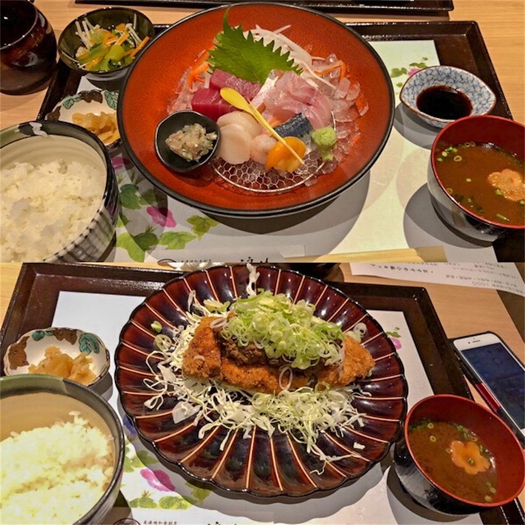 f:id:kuesu_air:20200627231902j:plain