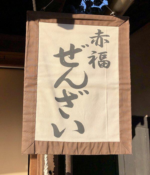 f:id:kuesu_air:20201227215648j:plain