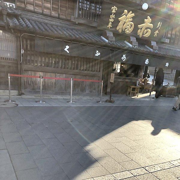 f:id:kuesu_air:20201227215720j:plain
