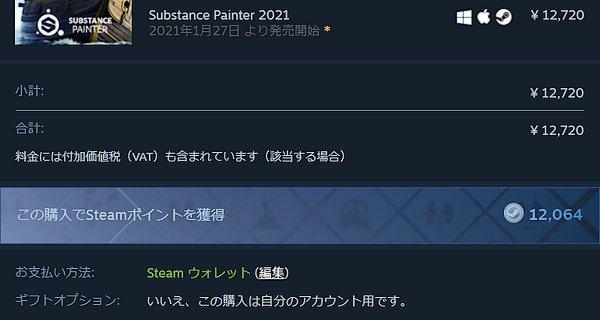 f:id:kuesu_air:20210116173055j:plain