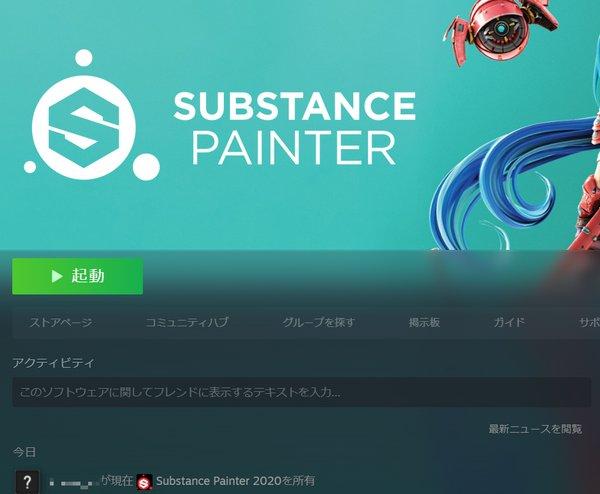f:id:kuesu_air:20210116173813j:plain