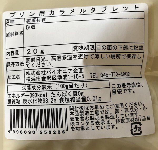 f:id:kuesu_air:20210419221940j:plain