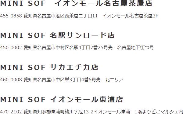 f:id:kuesu_air:20210616162940p:plain