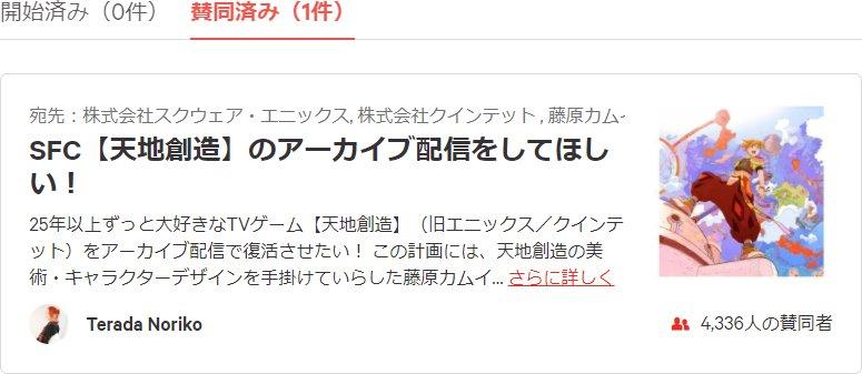 f:id:kuesu_air:20210728171015j:plain
