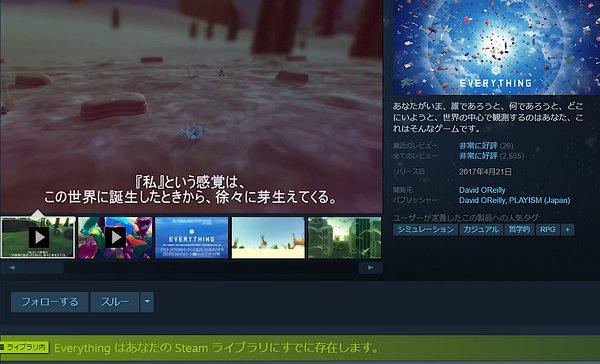 f:id:kuesu_air:20210729131605j:plain