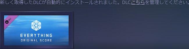 f:id:kuesu_air:20210729131627j:plain