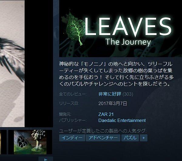 f:id:kuesu_air:20210730170008j:plain