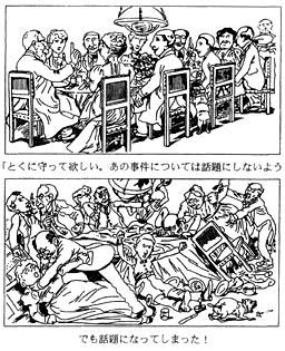 f:id:kufuhigashi2:20050403092400j:plain