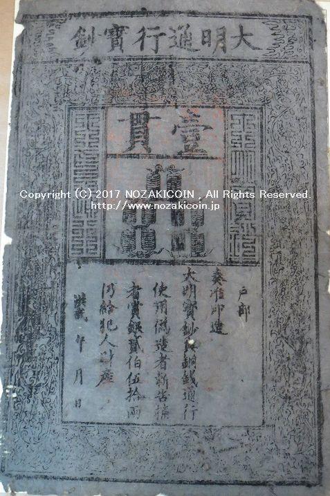 f:id:kufuhigashi2:20200627133743j:plain