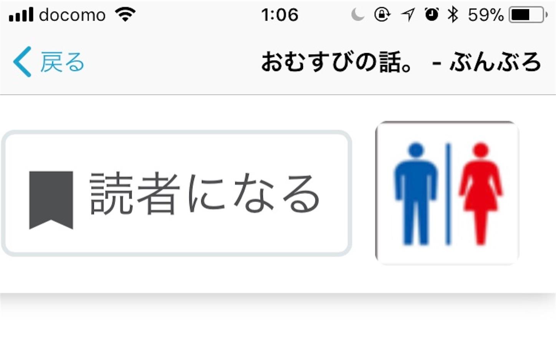 f:id:kuga0407399:20180118010743j:image