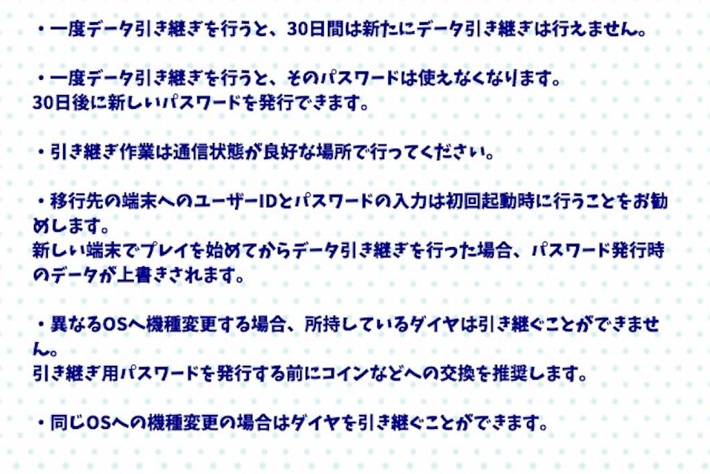 f:id:kuga80:20160915115527j:plain