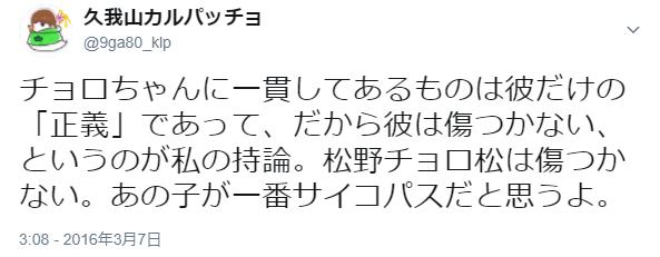 f:id:kuga80:20180125015820p:image:w400