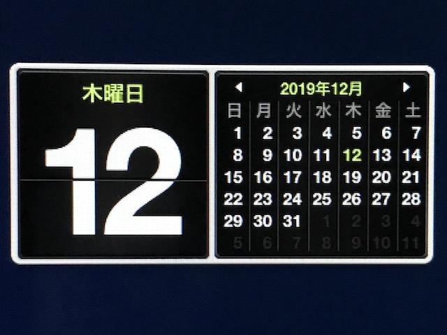 f:id:kugatsusuiyou:20191212015319j:plain