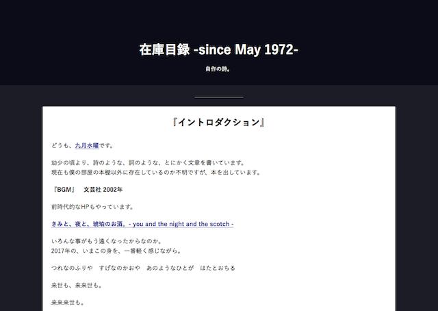 f:id:kugatsusuiyou:20210609235212p:plain