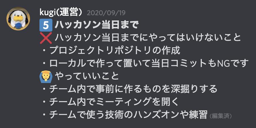 f:id:kugi_masa:20200927033846p:plain