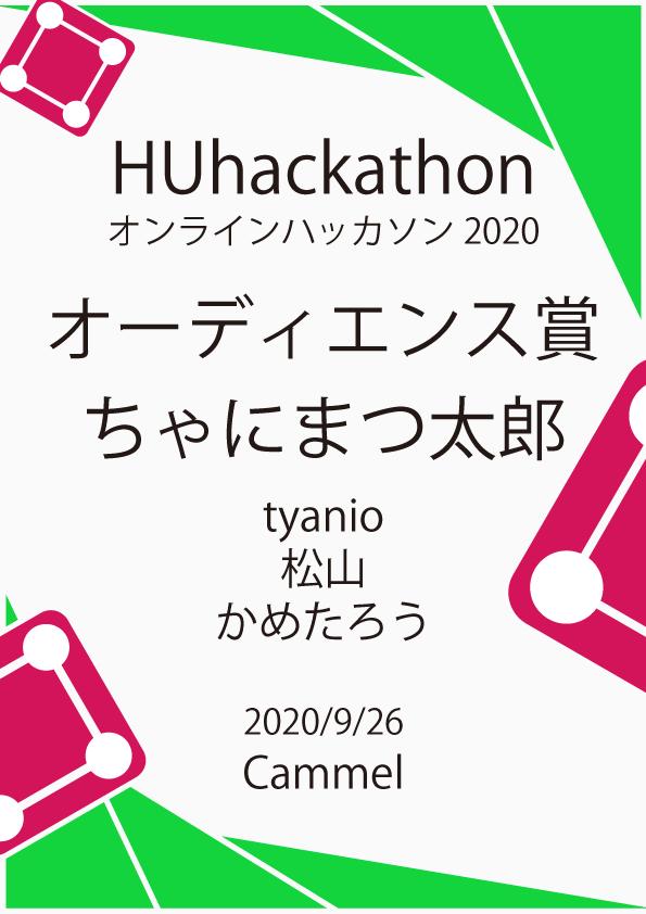 f:id:kugi_masa:20200927035303p:plain
