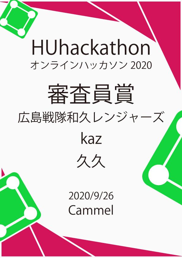 f:id:kugi_masa:20200927035324p:plain