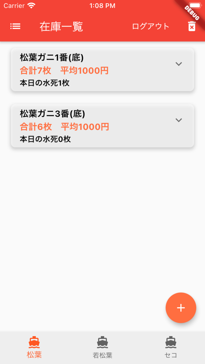 f:id:kugi_masa:20201214150200p:plain