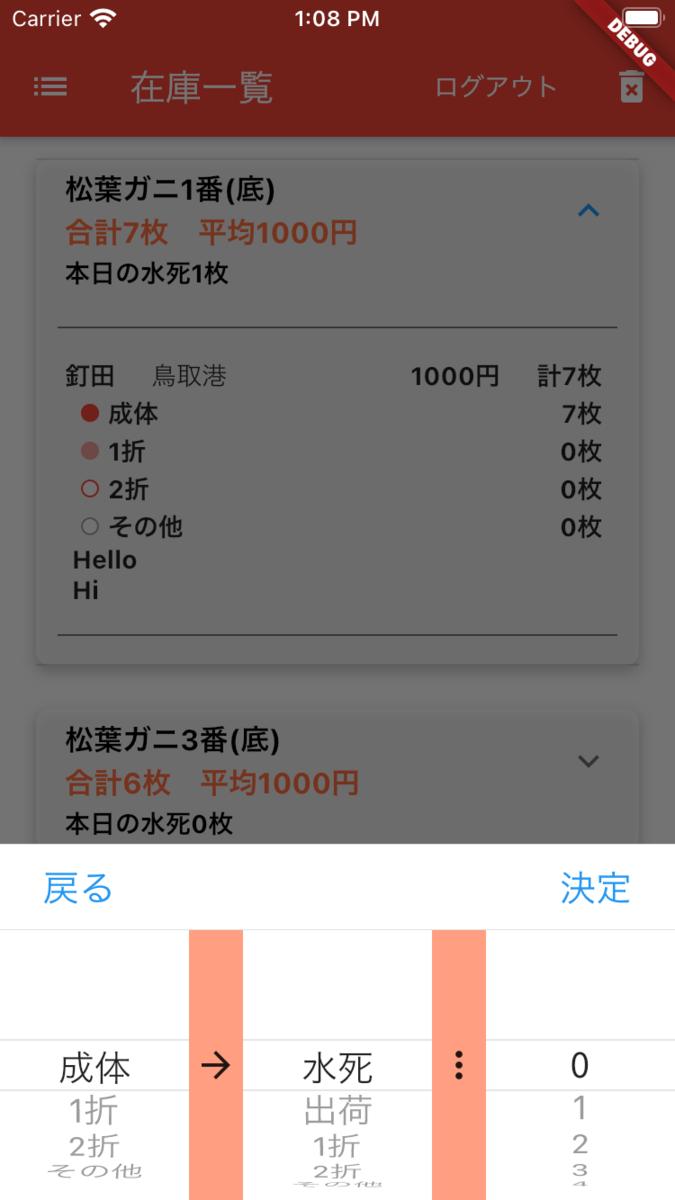 f:id:kugi_masa:20201214150204p:plain