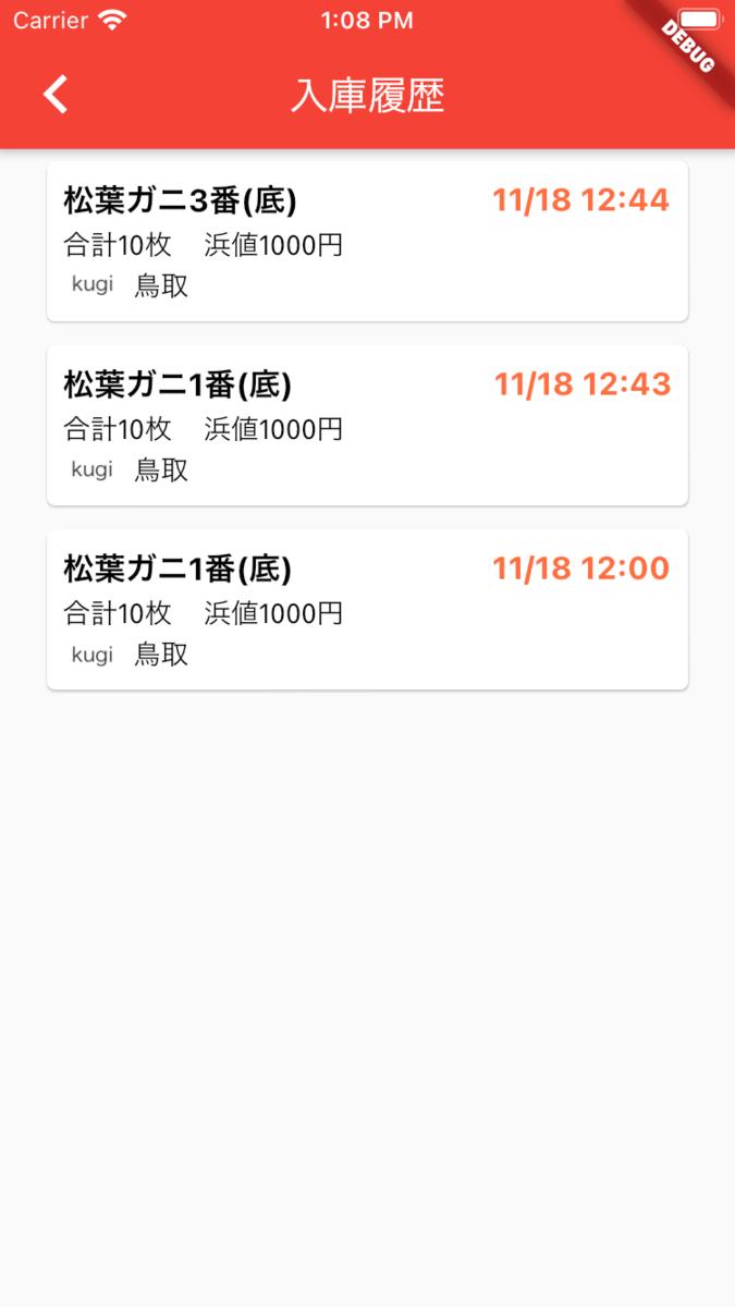 f:id:kugi_masa:20201214150209p:plain