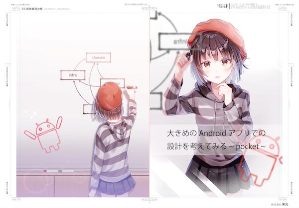 f:id:kugimiya-shin:20180501151133p:plain