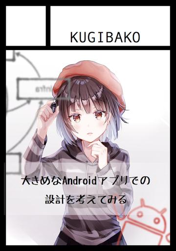 f:id:kugimiya-shin:20180502150058p:plain