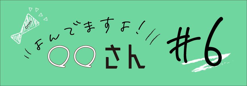 f:id:kugimiya-shin:20200421113939j:plain