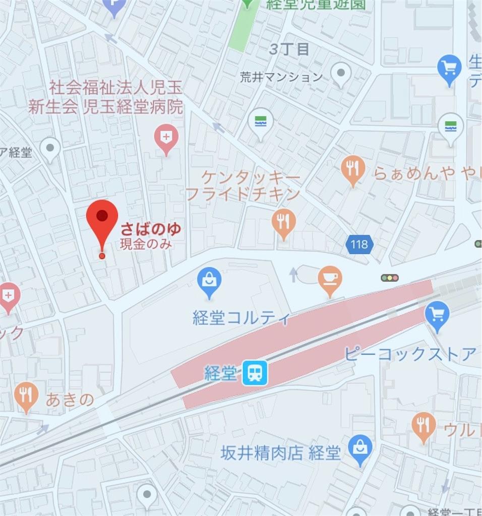 f:id:kugita0814:20181103014501j:image