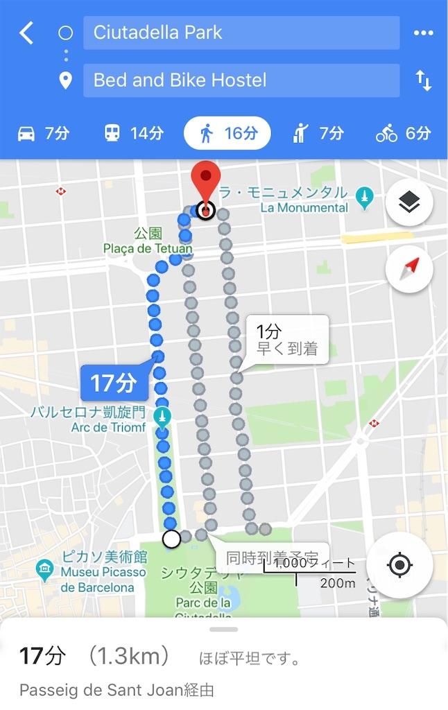 f:id:kugo0828kageyama:20181104052108j:image