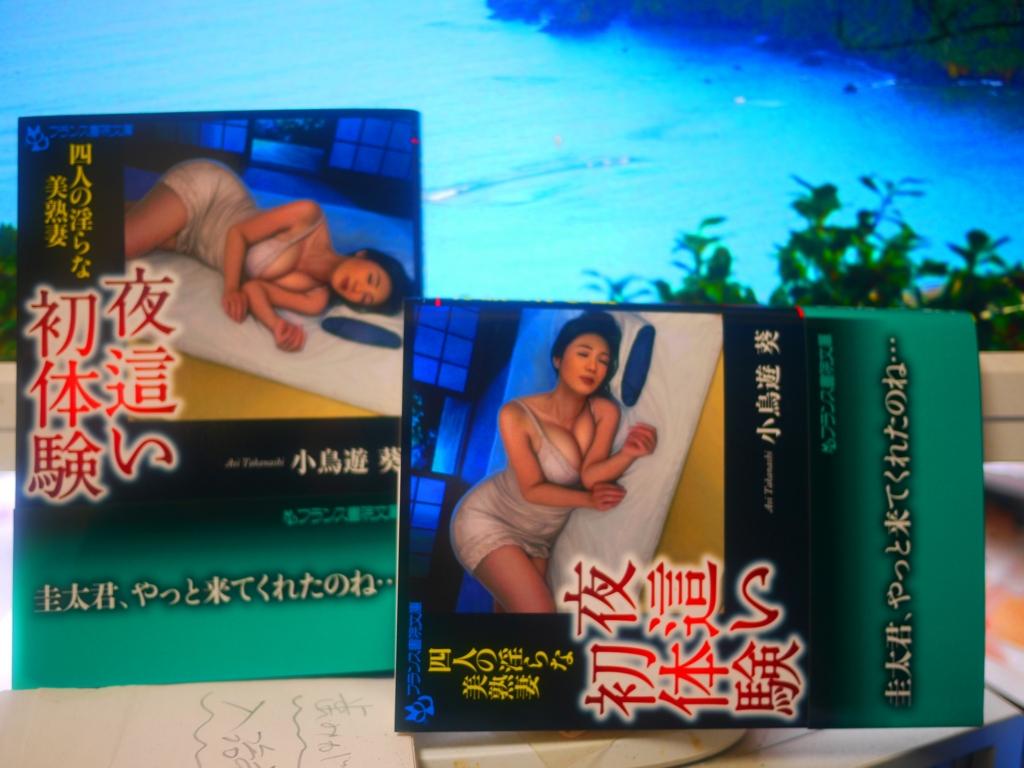 f:id:kugunarihama:20160917152110j:plain
