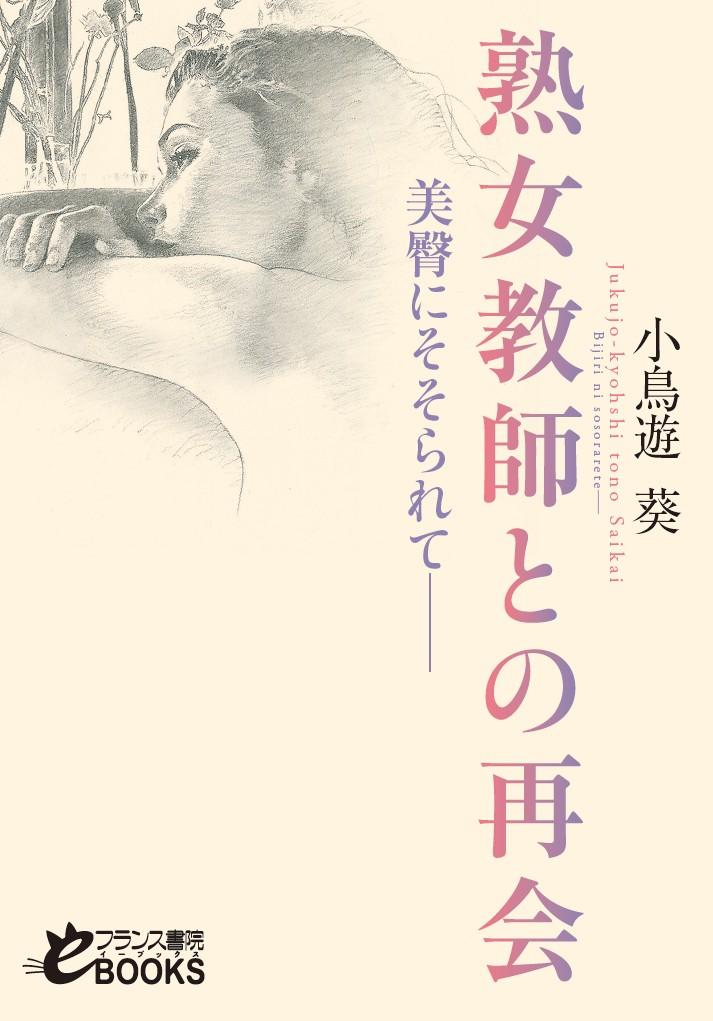f:id:kugunarihama:20161013164253j:plain