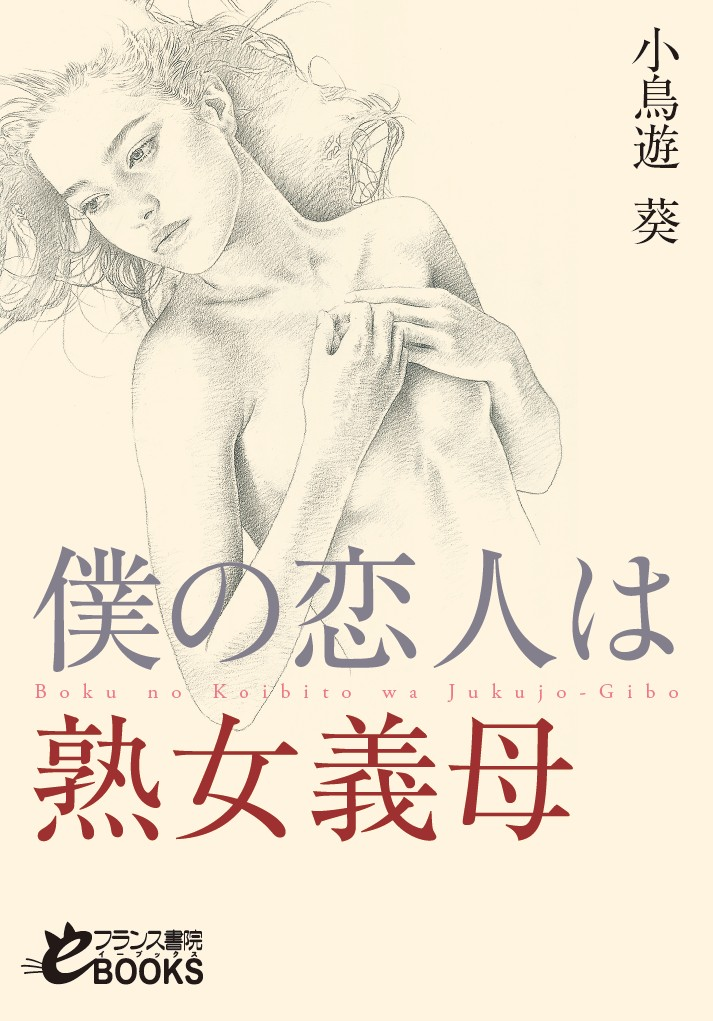 f:id:kugunarihama:20161013164316j:plain