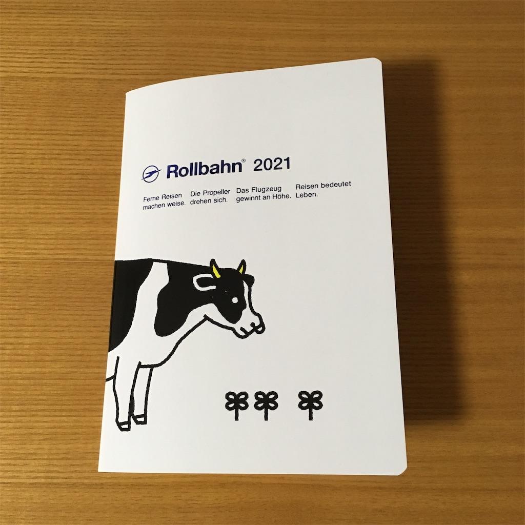 f:id:kugurashi:20201011212334j:plain