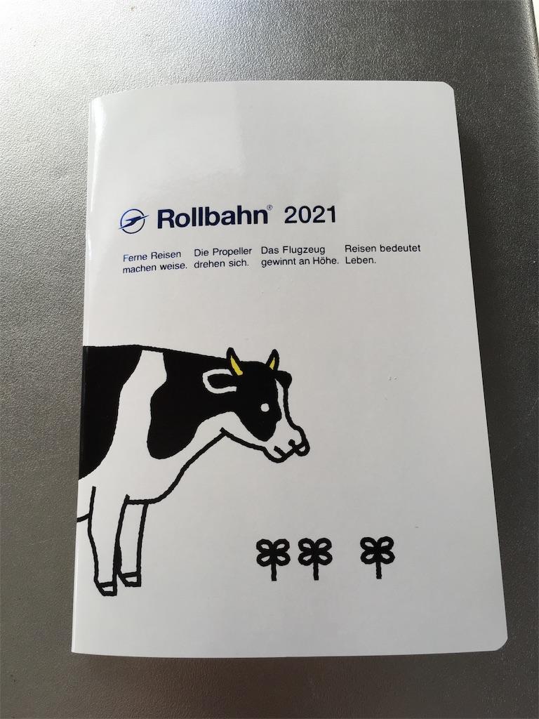 f:id:kugurashi:20201023145205j:plain