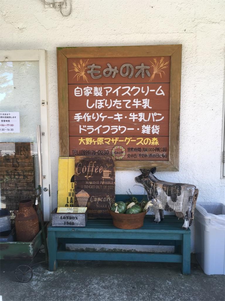 f:id:kugurashi:20201027081428j:plain
