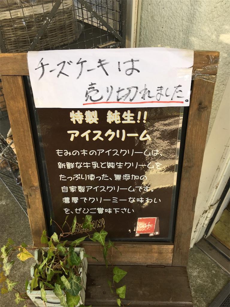 f:id:kugurashi:20201027083043j:plain