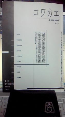 f:id:kugyo:20090524014500j:image:w160:right