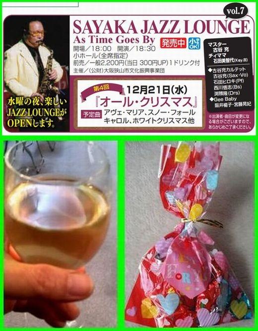 f:id:kuhibiki:20161223101130j:plain