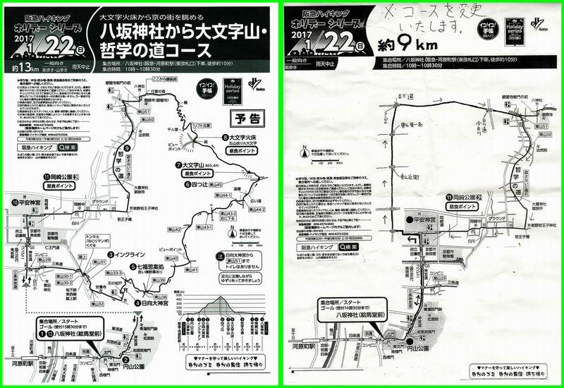 f:id:kuhibiki:20170124114804j:plain