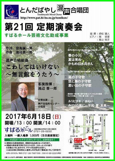 f:id:kuhibiki:20170316185710j:plain