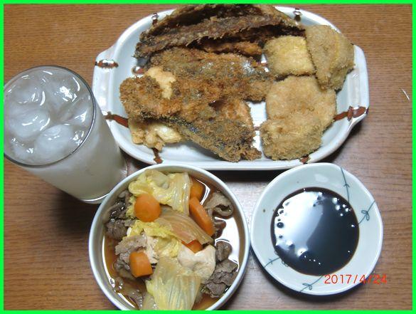 f:id:kuhibiki:20170424193556j:plain