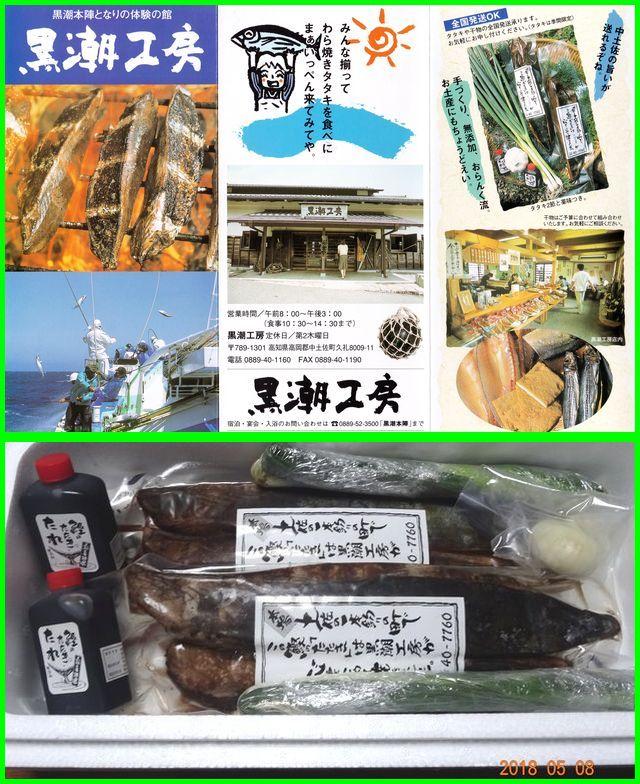 f:id:kuhibiki:20180508102558j:plain
