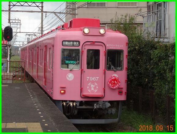 f:id:kuhibiki:20180915125312j:plain