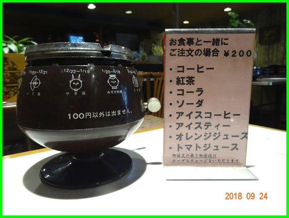 f:id:kuhibiki:20180924135027j:plain