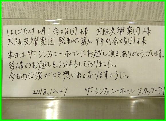 f:id:kuhibiki:20181227161342j:plain