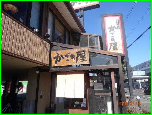 f:id:kuhibiki:20190104120339j:plain