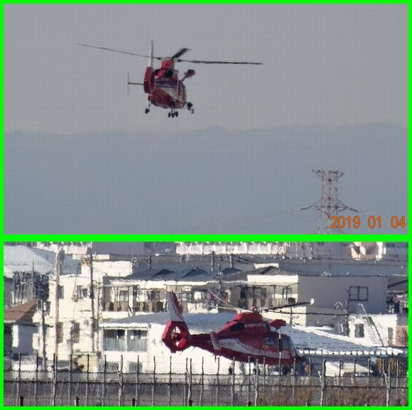 f:id:kuhibiki:20190104141749j:plain