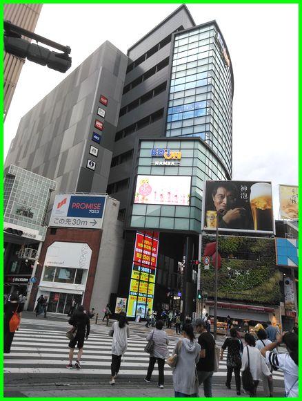 f:id:kuhibiki:20190616095113j:plain